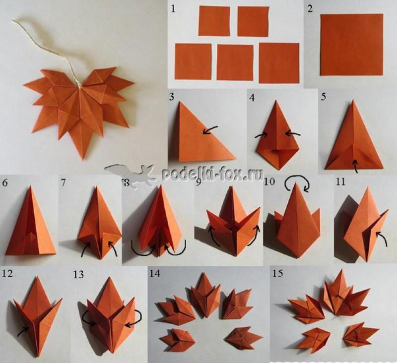 Как сделать кленовый лист из бумаги своими руками